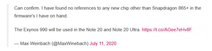 固件信息显示Galaxy Note 20系列的全球版本将继续搭载Exynos 990