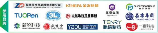 上海防疫物资用品展7月30日即将召开-欢迎莅临参观