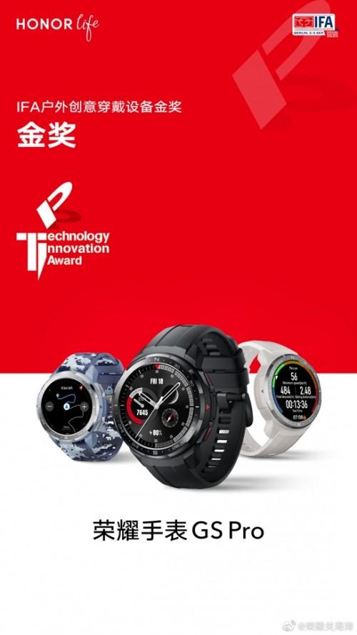 智能手表将迎猛将 弥补户外数码产品空白!