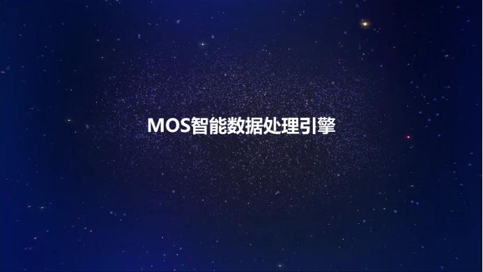 杉岩MOS对象存储双引擎,加速智能应用的助推器