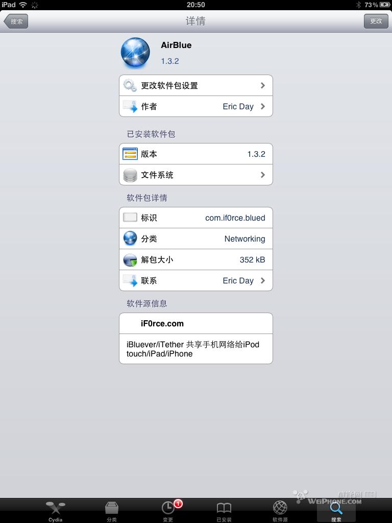 ipad2 wifi版分享黑莓GPS可成功实现导航功能