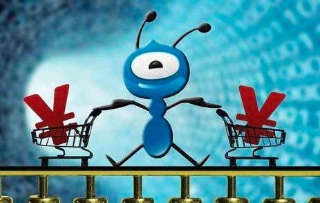马云的蚂蚁集团将IPO估值目标提高至2800亿美元