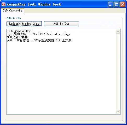 图文详解QQ单窗口多标签聊天实现方法