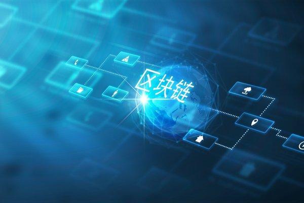 IBM与R3展开合作,在混合云中扩展区块链功能和服务