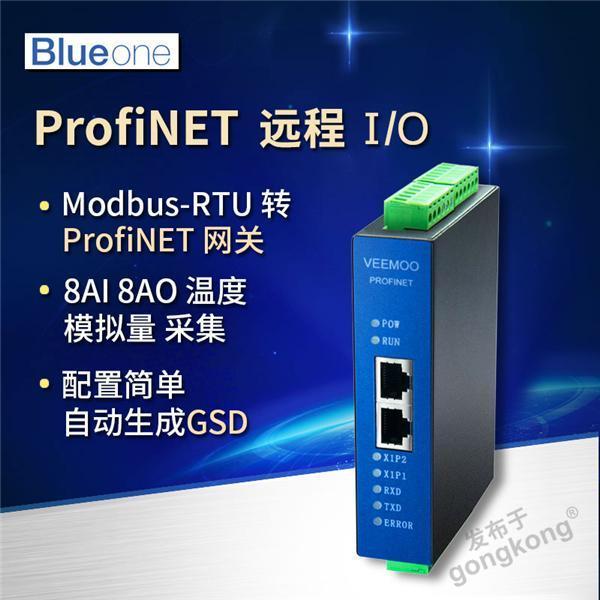 Product-3209-1b.jpg