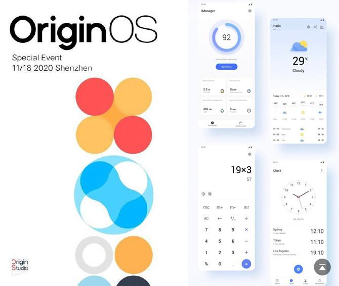 vivo Origin OS接棒:再见Funtouch 七年超3.7亿用户