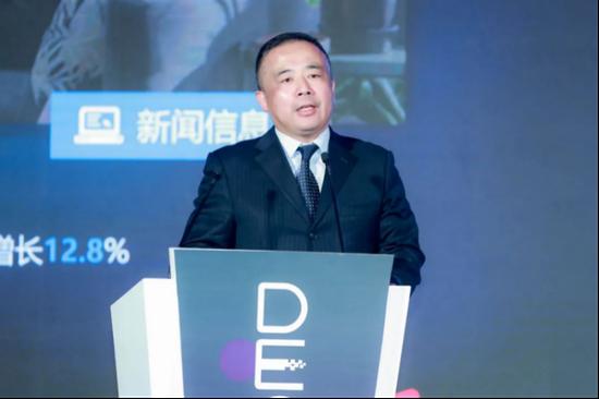 盛趣游戏党总支书记、副总裁 郭臻