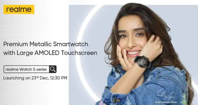 Realme的Watch S,Watch S Pro,Buds Air Pro Master Edition将于12月23日推出